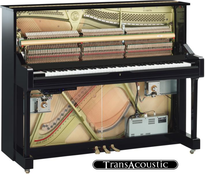Transacoustic probamos el piano 3 en 1 de yamaha hispasonic for Yamaha u1 silent piano review
