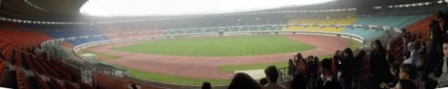 Estadio Ernst Happel