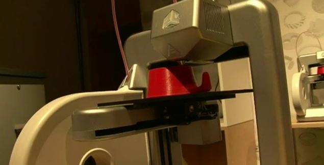 3D Print Show London