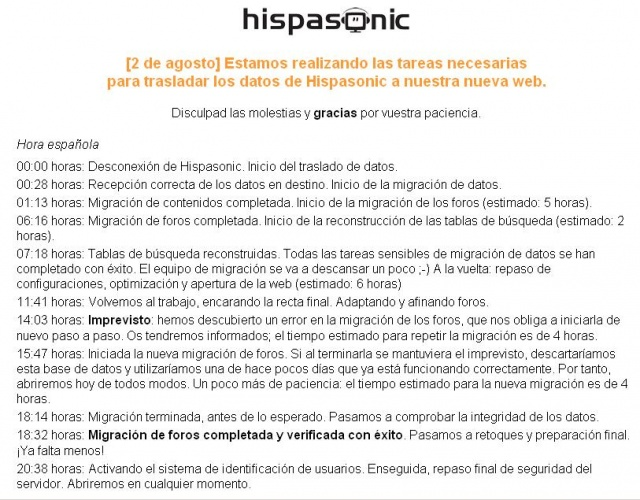 Parada técnica Hispasonic 2.0 (agosto 2007)