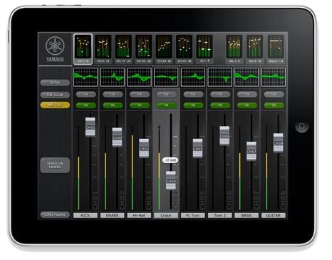 Yamaha Stagemix