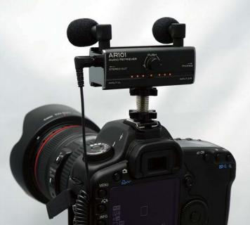 Fostex AR101