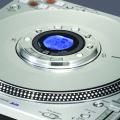 Technics SL-DZ1200: historia de un bellísimo fracaso