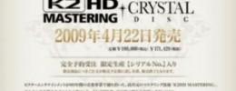 El CD más caro del mundo