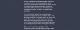 Grooveshark se cae con todo el equipo