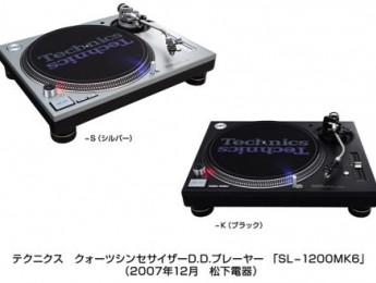 Technics SL1200 MK6 Edición Limitada