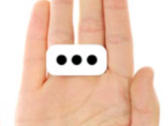 IK Multimedia iRing, un nuevo controlador de movimiento