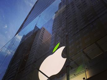 Apple recoge equipos usados y da cheques regalo