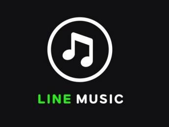Line y Awa quieren acercar el streaming a los japoneses