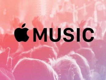 Apple Music tiene 11 millones de usuarios