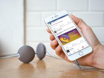 Music Stories, lo último de Facebook para potenciar el consumo de música