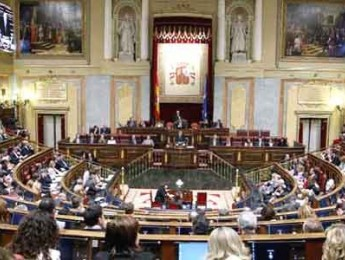 Cómo medir la acústica del Congreso