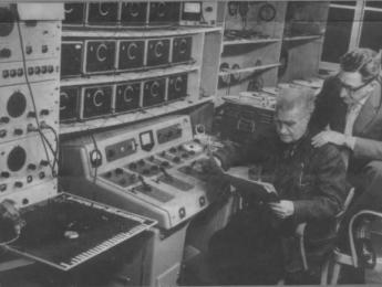 Pensando la música electrónica (2): Siete definiciones