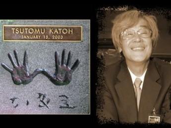 Ha fallecido Tsutomu Katoh, fundador y presidente de Korg