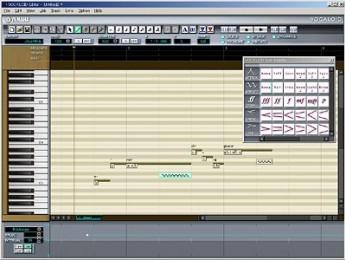 Yamaha Vocaloid, el cantante virtual
