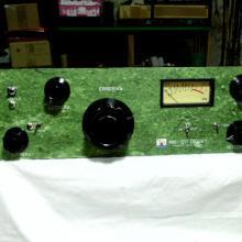 MK-1211 DELAY-1