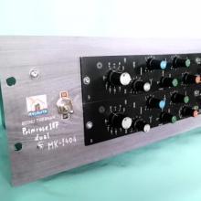 Primrose Electronics 187 - 3