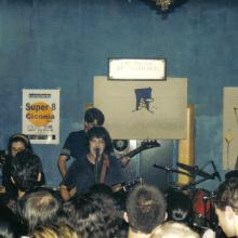 Ciconia bros 1999