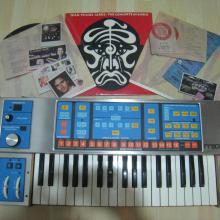 Dreyfus Polydor original 1982