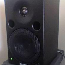 Monitores Activos Yamaha MSP5A
