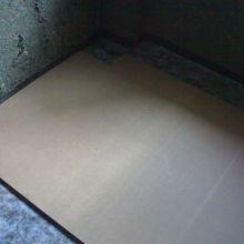 segunda capa suelo