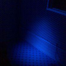 Dentro de la Cabina Azul