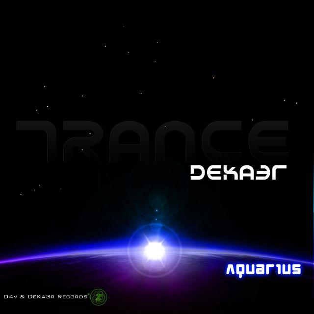 Aquarius 2012