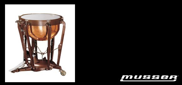 "Musser MUSSER LKG723KG Grand Symphonic 23"""