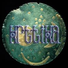 Krttika-Star Cluster