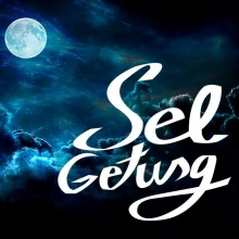 Sel Getusg - Mystery
