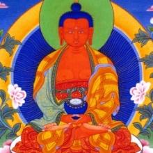 Mantra de Amitabha