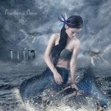 Encanta Sirena