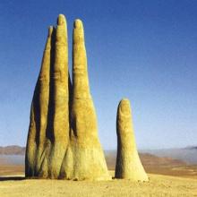 Desierto Místico
