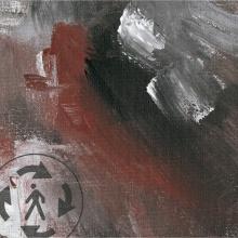 Cierre - Onírica VIII