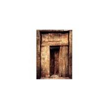 Luis Zuñel - La puerta falsa