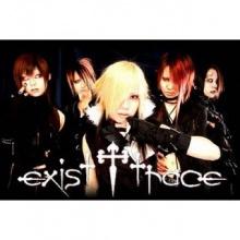 exist trace - judea