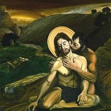 Judas Theme