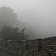 Foggy Wall