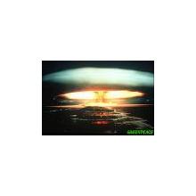 Nuklear Weiss