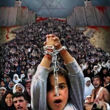 El Gran Holocausto