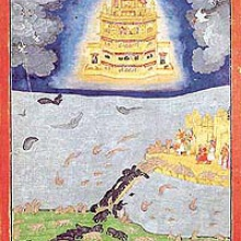 the lost vimana