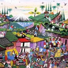 Samba Folk