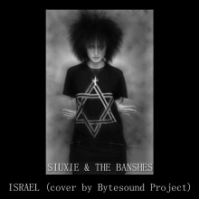 Israel (cover by Bytesound project)