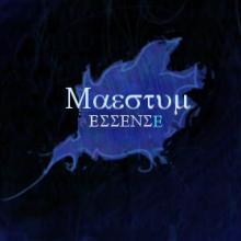 Maestum ( Piano solo )
