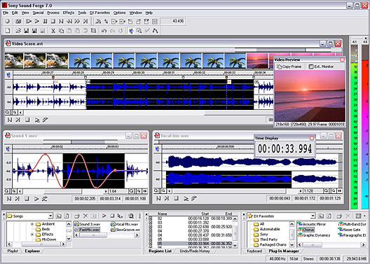 برنامج Sound Forge الشرح احدث
